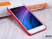 قاب محافظ نیلکین شیائومی Nillkin Frosted Shield Case Xiaomi Redmi 4A