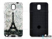 قاب محافظ سامسونگ طرح ایفل Mobile Case Samsung Galaxy Note 3 N9000