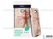 قاب محافظ سامسونگ طرح ایفل و گل Mobile Case Samsung Galaxy J7 Prime