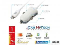 شارژر فندکی پرومیت Promate ProChargeLT1 Car Charger