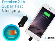 شارژر فندکی پرومیت Promate ProCharge LT Lightning Car Charger