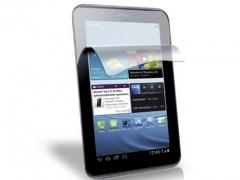 محافظ صفحه نمایش گالکسی تب p3100