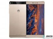 محافظ صفحه نمایش شیشه ای نیلکین هواوی Nillkin H+Pro Glass Huawei P8