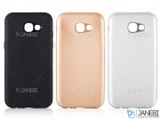 محافظ ژله ای سامسونگ i-Zore Cover Samsung Galaxy A7 2017