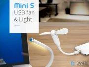 پنکه و چراغ مطالعه راک RockSpace Mini S USB Fan And Light