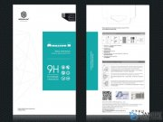 محافظ صفحه نمایش گلس A5 2017