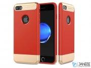 قاب محافظ بیسوس آیفون Baseus Taste Case Apple iPhone 7