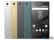 درب پشت Sony Xperia Z5