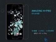 محافظ صفحه نمایش شیشه ای نیلکین اچ تی سی Nillkin H+ Pro Glass HTC U Play