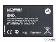 باتری موتورولا مدل BF5X