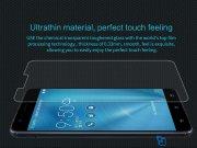 محافظ صفحه نمایش شیشه ای نیلکین ایسوس Zenfone 3 Zoom