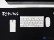 موس پد شیائومی Xiaomi XL Mouse Pad