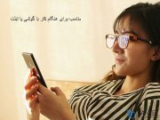 عینک شیائومی Xiaomi Roidmi B1 Detachable Protective Glasses