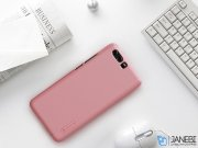 قاب محافظ نیلکین هواوی Nillkin Frosted Shield Case Huawei P10 Plus