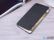 قاب محافظ نیلکین Samsung C5