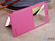 Case Samsung Galaxy C7