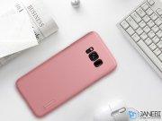 قاب محافظ نیلکین سامسونگ Nillkin Frosted Shield Case Samsung Galaxy S8 Plus