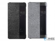 کیف محافظ اصلی هواوی Huawei Mate 9 Pro Smart View Flip Cover
