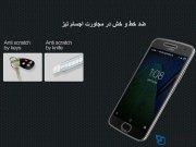 محافظ صفحه شیشه ای نیلکین Motorola Moto G5 Plus H Anti-Explosion