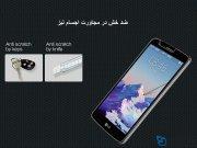 محافظ صفحه نمایش شیشه ای نیلکین ال جی Nillkin H Glass LG Stylus 3
