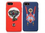 قاب محافظ نیلکین آیفون Brocade Case Apple iPhone 7 Plus