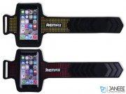 بازوبند ورزشی ریمکس Remax Running Armband