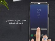 کیف محافظ راک سامسونگ Rock Dr.V Samsung Galaxy S8