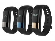 دستبند سلامتی شیائومی Xiaomi Huami Amazfit Health Band