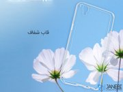 محافظ ژله‌ای اصلی ال‌جی Voia CleanUp Transparent Jelly Case LG X Power