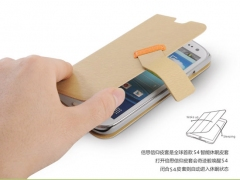 کیف چرمی Samsung Galaxy S4 مارک BASEUS