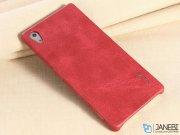 محافظ ژله ای چرمی سونی X-Level Vintage Case Sony Xperia Z5