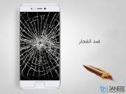 محافظ صفحه نمایش شیشه ای نیلکین شیائومی Nillkin H+ Pro Glass Xiaomi Mi 5s