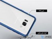 قاب محافظ گوشی s8