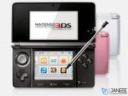 کنسول بازی Nintendo 3DS
