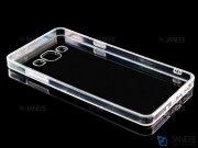 محافظ شیشه ای - ژله ای Samsung Galaxy A5