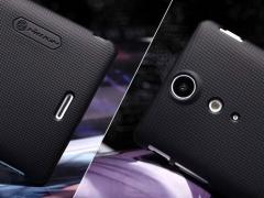 قاب محافظ نیلکین سونی Nillkin Frosted Shield Case Sony Xperia TX