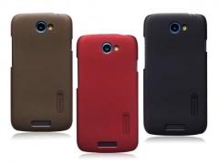 قاب محافظ HTC One S