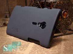 قاب نیلکین Sony Xperia ion