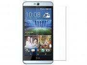 محافظ صفحه نمایش شیشه ای اچ تی سی Glass Screen Protector HTC Desire 826
