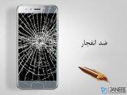 محافظ صفحه نمایش شیشه ای نیلکین هواوی Nillkin H+ Pro Glass Huawei Honor 9