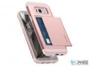 قاب محافظ اسپیگن سامسونگ Spigen Slim Armor CS Samsung Galaxy S8 Plus