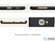 قاب محافظ نیلکین سامسونگ Nillkin Frosted Shield Case Samsung Galaxy J7 Max