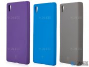 محافظ ژله ای سیلیکونی سونی TT Sborn TPU Case Sony Xperia Z5 Premium