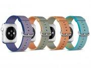 بند نایلونی اپل واچ هوکو Hoco Apple Watch Band Woven Nylon 42mm