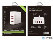 پاور هاب انرژیا PowerHub 4C