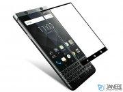 گلس 3d گوشی blackberry keyone