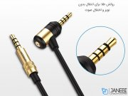 کابل صدای جویروم Joyroom AUX Audio Cable JR-S601