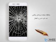 محافظ صفحه نمایش شیشه ای نیلکین شیائومی Nillkin H+ Pro Glass Xiaomi Mi 5X/ Mi A1