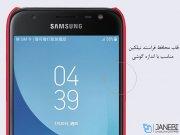 قاب محافظ نیلکین سامسونگ Nillkin Frosted Shield Case Samsung J3 2017