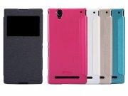 کیف نیلکین سونی Nillkin Sparkle Case Sony Xperia T2 Ultra